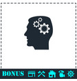 gear head icon flat vector image vector image
