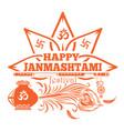 happy janmashtami festival logo concept design vector image vector image