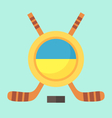 Hockey in Ukraine vector image vector image