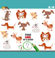 one a kind game for kids with dogs and puppies vector image vector image