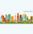 sapporo skyline with color buildings and blue sky vector image vector image