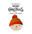 cheerful cute snowman head on white background vector image vector image