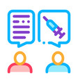 doctor injections consultation icon outline vector image