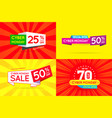 set of cyber monday sale signs banners posters vector image