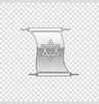 silver torah scroll isolated object vector image vector image