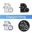 urgent copywriting icon vector image