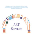 art supplies circle concept vector image