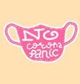 cartoon sticker badge for logo doodle simple vector image vector image