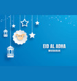 eid al adha mubarak celebration card with paper vector image vector image