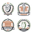 vintage colored ancient greece emblems set vector image vector image