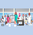 hospital medical team group of arab doctors in vector image vector image