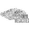megacities word cloud concept vector image vector image