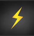 yellow lightning or charging icon simple flat vector image vector image