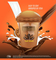 iced coffee cup with pouring down chocolate splash vector image vector image