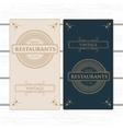 Restaurant or Coffee Menu Template vector image