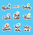 school of sticker collection for comic style chat vector image vector image