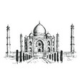 taj mahal an ancient palace in india landmark or vector image
