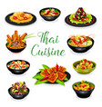 thai cuisine rice dishes with seafood and meat vector image vector image
