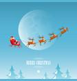 merry christmas santa claus drives sleigh on sky vector image