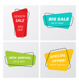 4 bright geometric sale banner with promo offer vector image vector image