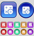 Calculator icon sign A set of twelve vintage vector image