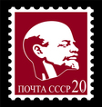 Lenin stamp vector image vector image