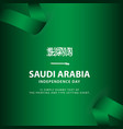 saudi arabia independence day flag template design vector image vector image