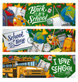 school time back to study invitations stationery vector image vector image