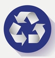 white arrows recycle eco symbol vector image