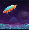 cartoon orange ufo flying under alien slimy vector image