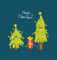 christmas trees and giftbox are congratulated on vector image vector image