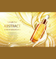 cosmetic skin care oil or serum with splashes vector image vector image