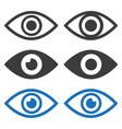 eye flat icons set on white background vector image