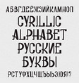isolated cyrillic alphabet with russian letters vector image