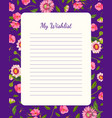 my wish list printable paper page notebook vector image vector image