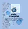 artifical intelligence design vector image vector image