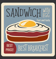 fast food restaurant retro banner with sandwich vector image vector image