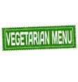 vegetarian menu grunge rubber stamp vector image vector image