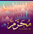 greeting card of muharram - meaning is forbidden vector image vector image