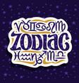 logo for zodiac signs vector image vector image