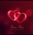 love background with two hearts connected with vector image vector image