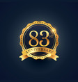 83rd anniversary celebration badge label in vector image vector image