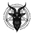 baphomet demon goat head hand drawn print vector image