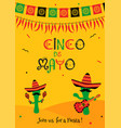 cactus mariachi cinco de mayo party invitation vector image