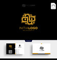 gold luxury and premium initial n logo template vector image