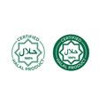 halal food certified label muslim halal vector image vector image