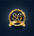 86th anniversary celebration badge label in vector image vector image