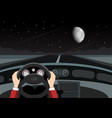 driving car on night with empty road stars and vector image vector image