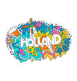 holland concept vector image vector image
