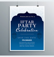 iftar party celebration card design vector image vector image